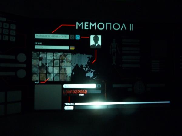 memopol-2_timo-toots02