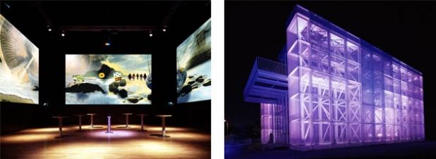 Yellow Strom City Cube - 360 Grad Kino & Außenbeleuchtung bei Nacht