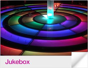 box_hochschularbeiten_jukebox
